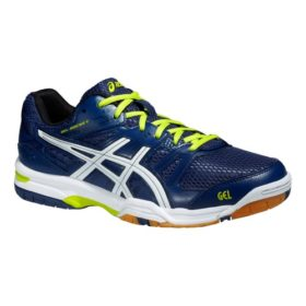 (indoor) Asics Gel Rocket men  64,99