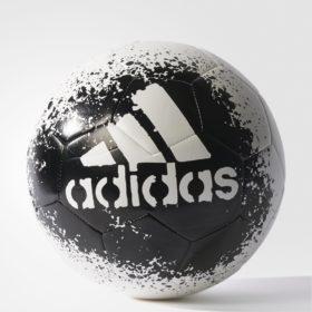 Adidas X Glider Black 18,99